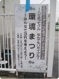 kizugawa1119-1.jpg