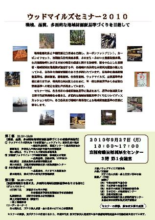 40-12_ページ_1.jpg