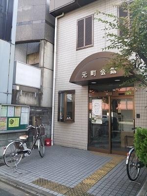 元町.jpg