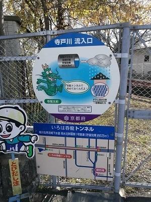 寺戸川.jpg