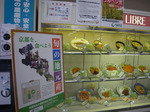 fujiya-gakuen1.jpg