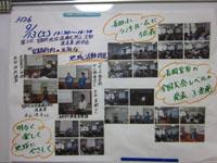 nagaoka0913-1.jpg