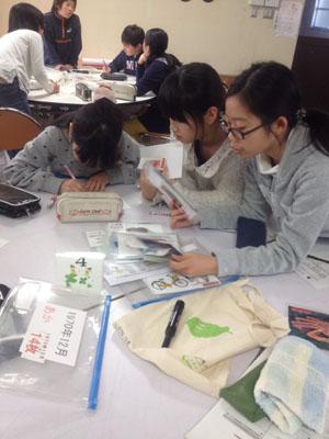 nagaokadai3-7.JPG