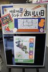 yuushokutei 12192013-2.jpg
